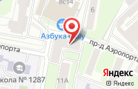 Схема проезда до компании Рекламно-Сувенирное Предприятие Стр в Москве