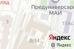 Схема проезда до компании Mr Kal`yan в Москве