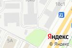 Схема проезда до компании Автосервис для BMW, MINI в Москве