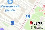Схема проезда до компании Коптевский в Москве