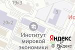 Схема проезда до компании Macarun в Москве