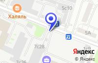 Схема проезда до компании АВТОТЕХЦЕНТР ГИДРОМАСТЕР в Истре