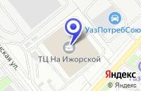 Схема проезда до компании ТРАНСПОРТНАЯ КОМПАНИЯ ТРАДОР в Москве