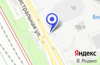 Схема проезда до компании АВТОСЕРВИСНОЕ ПРЕДПРИЯТИЕ ТРАНСТЕХНОСЕРВИС в Москве
