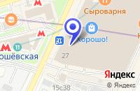 Схема проезда до компании АВТОМОБИЛЬНАЯ КОМПАНИЯ ЭМЛ в Москве