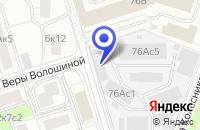 Схема проезда до компании МЕДИНТРАСТ в Москве