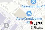 Схема проезда до компании Север Авто в Москве