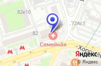 Схема проезда до компании НОТАРИУС ЮСУПОВА Н.Э. в Москве
