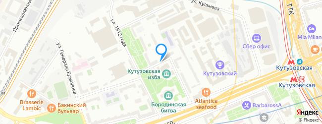 Кутузовский проезд