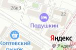 Схема проезда до компании Квант Ж в Москве