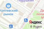 Схема проезда до компании Кармановский рыбхоз в Москве