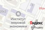 Схема проезда до компании Brand I в Москве