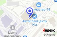 Схема проезда до компании АВТОСЕРВИСНОЕ ПРЕДПРИЯТИЕ М СЕРВИС-2 в Москве