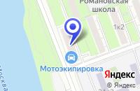 Схема проезда до компании МЕБЕЛЬНЫЙ МАГАЗИН ДАГРИСС в Москве