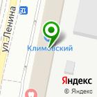 Местоположение компании СТРОИТЕЛЬНО-ИНВЕСТИЦИОННАЯ КОМПАНИЯ ТЕКС