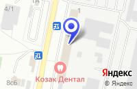 Схема проезда до компании ПАРИКМАХЕРСКАЯ АКВАРЕЛЬ в Климовске