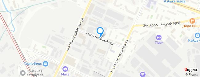 Магистральный переулок