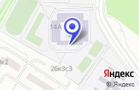 Схема проезда до компании АВТОШКОЛА МАК-АВТО в Москве