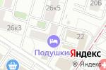 Схема проезда до компании Подушкин в Москве