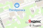 Схема проезда до компании МОСТЕХНОБЫТ в Москве
