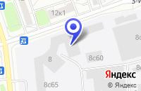 Схема проезда до компании НПП УНИКОН в Москве