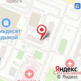 Управа района Коньково