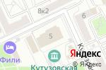 Схема проезда до компании НОВЫЙ ДИПЛОМ МОСКВА в Москве