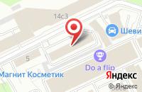 Схема проезда до компании Фпк  в Москве
