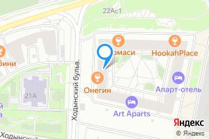 Студия в Москве Ходынский б-р, 20А