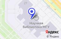 Схема проезда до компании АЗС № 3 ТРАНС в Москве