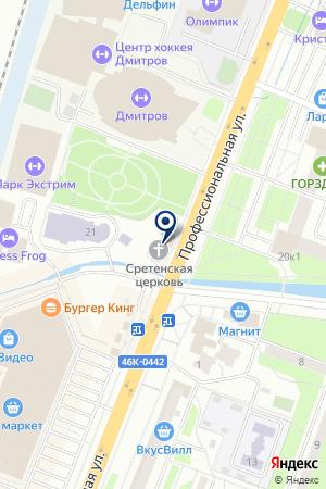 СРЕТЕНСКИЙ ХРАМ на карте Дмитрова