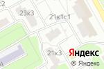 Схема проезда до компании Гости из будущего в Москве