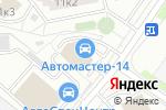 Схема проезда до компании PartExpress в Москве