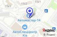 Схема проезда до компании АВТОСЕРВИСНОЕ ПРЕДПРИЯТИЕ ИНВЕСТ-ТРАНС в Москве