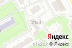 Схема проезда до компании Дегунино в Москве