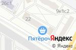 Схема проезда до компании Flower O`Clock в Москве