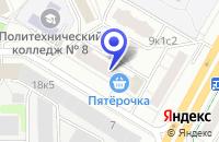 Схема проезда до компании АРХИТЕКТУРНАЯ МАСТЕРСКАЯ СЕРГЕЯ КУЗЬМИНА в Москве