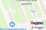 Схема проезда до компании Юр-сервис в Москве