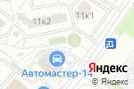 Схема проезда до компании Шиномонтажная мастерская на Клязьминской в Москве