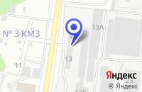 Схема проезда до компании МАГАЗИН БЫТОВОЙ ТЕХНИКИ ТЕХНОБАЗАЛЬТ в Климовске