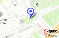 Схема проезда до компании БОМОНД + в Москве