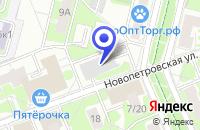Схема проезда до компании ПОЛИТЕКС-ПРОМ в Москве