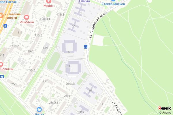 Ремонт телевизоров Улица Академика Капицы на яндекс карте