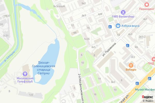 Ремонт телевизоров 2 й Мосфильмовский переулок на яндекс карте