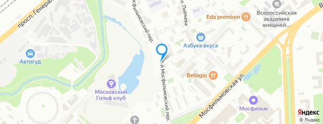переулок Мосфильмовский 2-й