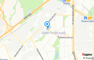 Местоположение на карте пункта техосмотра по адресу г Москва, ул Лобненская, д 17