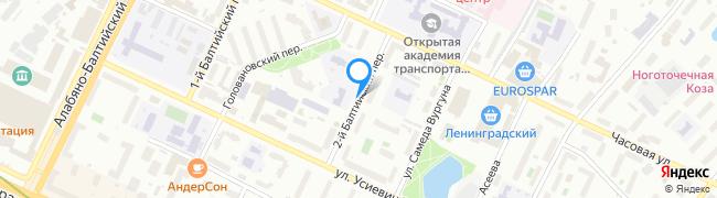 переулок Балтийский 2-й