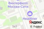 Схема проезда до компании Makerbot в Москве