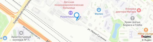 Путейская улица