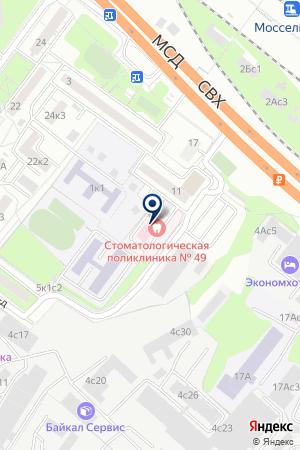 СТОМАТОЛОГИЧЕСКАЯ ПОЛИКЛИНИКА № 49 на карте Солнечногорска